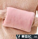 雙十二狂歡購暖手寶煖寶寶充電式防爆熱水袋萌萌可愛女毛絨暖水袋注水韓版