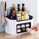 調味罐套裝 調料盒家用廚房用品用具收納盒調味罐味精糖鹽罐調料罐子【快速出貨八折下殺】