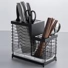 家用304不鏽鋼刀架 廚房菜刀 筷子置物架 插刀座放刀具壁掛式收納架  降價兩天