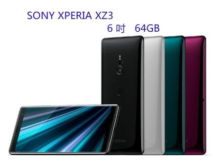【刷卡分期】Sony Xperia XZ3 6 吋 64GB  4G + 4G 雙卡雙待 三選二卡槽 IP65 / IP68 防水防塵等級