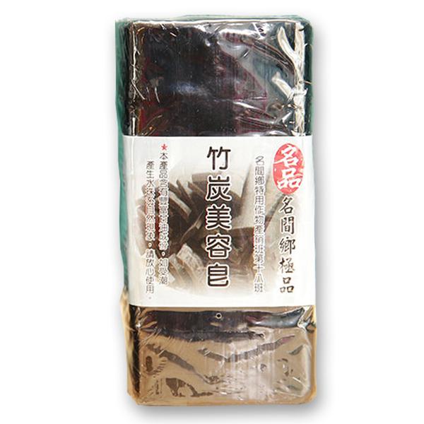 【台灣尚讚愛購購】名品農產行-精油美容香皂(竹炭)100g*5入