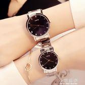韓版手錶男女學生韓版簡約防水超薄男女錶鋼帶石英錶情侶手錶一對『小淇嚴選』