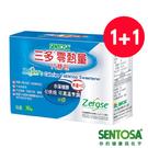 三多零熱量代糖(盒)赤藻糖醇~超值買一送一(產品效期至2021年05月)