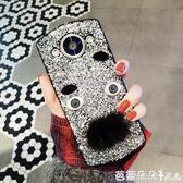 美圖手機殼 搞怪胡須卡通閃粉T8s美圖M8手機殼全包硅膠套M6s個性創意軟殼T8 芭蕾朵朵