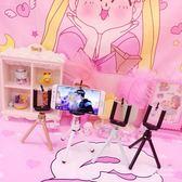 春季上新 粉色少女心便攜折疊迷你三角支架軟妹自拍手機支架桌面看電視支架