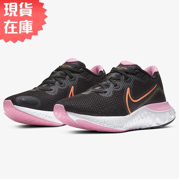 【現貨】NIKE Renew Run 女鞋 慢跑 休閒 輕量 透氣 黑 粉【運動世界】CK6360-001