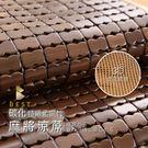 單人3尺 頂級碳化麻將涼蓆 棉繩專利 3D止滑透氣網 (宿舍專用尺寸)