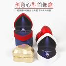 心形高檔珠寶首飾盒 求婚戒指盒吊墜盒項鍊禮物盒子帶LED燈婚慶盒
