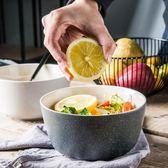 陶典碗家用吃飯可愛日式陶瓷碗飯碗沙拉碗面碗宿舍碗米飯碗泡面碗 萬聖節服飾九折