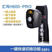 100V~220V 乒乓球發球機 家用專業單人自動練球器訓練器發球器 aj8631『紅袖伊人』