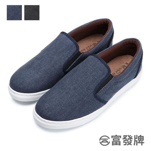 【富發牌】簡約織紋布面懶人鞋-黑/藍 2BR83
