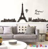 壁貼【橘果設計】巴黎鐵塔 DIY組合壁貼 牆貼 壁紙 壁貼 室內設計 裝潢 壁貼
