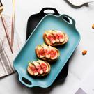 [長版]北歐雙耳陶瓷烤盤 陶瓷餐盤 西餐盤 烘焙烤盤 餐盤 盤子 烤盤【RS1020】