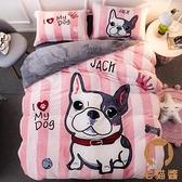 雙人床包組 床罩1.5m/1.8m床上四件套加厚卡通珊瑚絨床單雙面被套【宅貓醬】