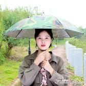 防遮曬防雨帽子雨傘斗笠頭戴式釣魚傘帽短節創意小號成人太陽漁傘 HM 范思蓮恩