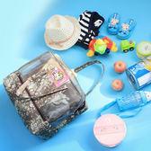 【韓版】420D防水小清新雙層乾濕兩用手提收納袋/戶外包(灰咖花朵)