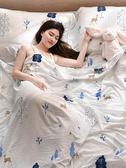 旅行超輕便攜賓館隔臟防臟睡袋床單成人雙人單人出差睡袋旅游酒店 月光節85折