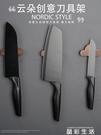 刀架免打孔實木磁鐵刀架強力磁性菜刀架不傷刀廚房壁掛磁吸刀具收納架 晶彩