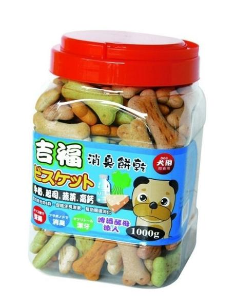 *WANG*吉福義大利-消臭餅乾(迷你骨型/中骨型/動物造型/牛奶起士/小迷骨綜合)-1公斤/罐