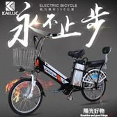 電動自行車機車60v鋰電成人車20寸電單車代步電瓶助力送餐外賣 igo陽光好物