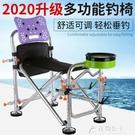 多功能加厚便攜釣魚椅子全地形新款摺疊野釣椅配件筏釣椅凳漁具 快速出貨YJT