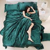 天絲四件套貢緞冰絲4四件套1.8M床單被套床上用品純色四件套 青山市集