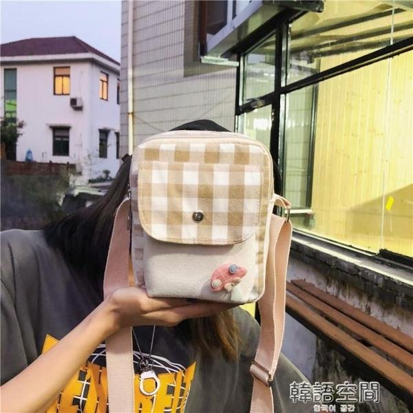 斜背包 慵懶風帆布包斜挎可愛小包包女日系格子INS 原創小眾設計感單肩包