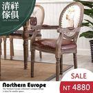 【新竹清祥傢俱】LRC-08RC02B-北歐簡約仿舊梣木餐椅 休閒椅 (有扶手)