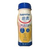 倍速癌症專用配方 熱帶水果口味200ml*24瓶/箱+愛康介護+