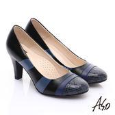 A.S.O 減壓美型 真皮雙色拼接動物壓紋窩心高跟鞋 藍
