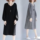 中大碼洋裝 2019新款大碼女裝寬松遮肚胖mm洋氣減齡條紋針織中長款顯瘦洋裝