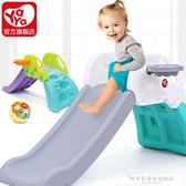 韓國進口雅雅YaYa兒童室內攀巖滑梯嬰幼兒寶寶游戲玩具滑滑梯禮物CY『韓女王』