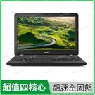 宏碁 acer Aspire ES1-332 黑 240G SSD全固態特仕版【升6G/N3450/13.3吋/霧面螢幕/輕薄/Win10/Buy3c奇展】