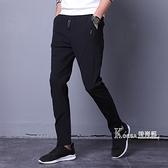 新款男休閒褲男韓版修身潮流小腳長褲運動褲男士薄款彈力褲子