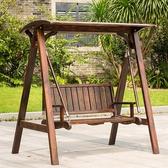 吊籃籐椅成人室內雙人搖籃椅吊椅陽台庭院室外實木搖椅秋千戶外    蘑菇街小屋    ATF