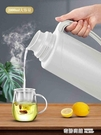 Jeko真空保溫壺家用宿舍學生小茶瓶大容量玻璃內膽開暖熱水瓶小型 ATF 奇妙商鋪