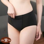 【岱妮蠶絲】優氧中腰修飾蠶絲運動內褲(黑)