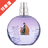 Lanvin 浪凡 光韻女性淡香精 100ml Tester環保包裝 (15701)【娜娜香水美妝】