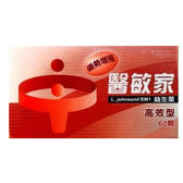 醫敏家 舒膚益生菌 高效型 60顆/盒 低溫宅配  加贈7-11禮卷 200元◆德瑞健康家◆