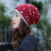 帽子女秋冬韓版包頭帽睡帽頭巾帽保暖孕婦月子帽化療帽光頭套頭帽 1件免運
