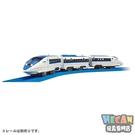 S-02 500系新幹線列車 附燈 (PLARAIL鐵道王國) 17497