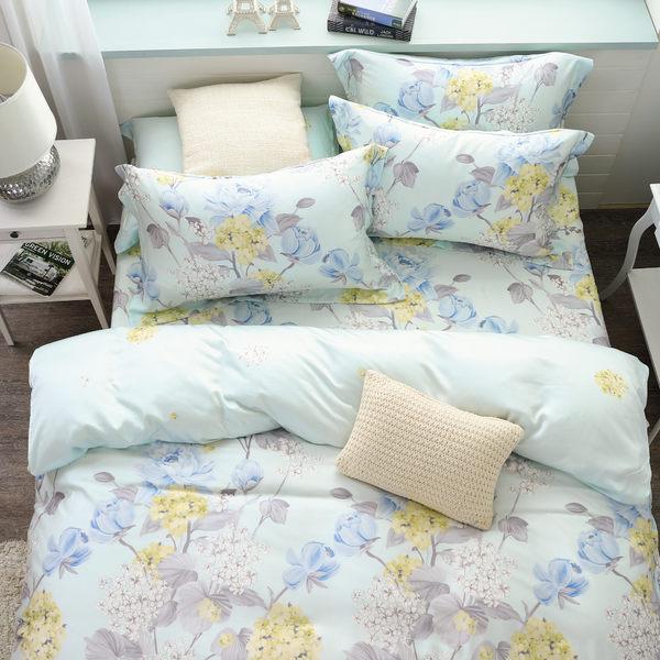 台灣製300織天絲單人床包組
