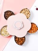 創意花朵旋轉果盒糖果盒