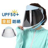 防紫外線大沿遮陽帽女防曬帽遮臉太陽帽夏天