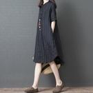 中大尺碼洋裝 夏裝新款韓版大碼條紋棉麻襯...