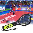 現貨【NS 網球拍】] Switch NS 紅藍 L+R 網球拍 瑪利歐網球拍 瑪利歐網球