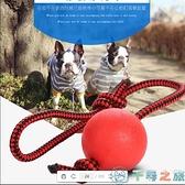 2個裝 寵物狗訓練耐咬橡膠球帶繩彈力球磨牙玩具球【千尋之旅】