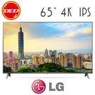 (新品2018) LG 樂金 65SK8000 液晶電視 4K IPS 智慧連網 2018 全新上市 公司貨