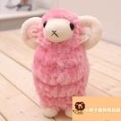 小寵物小綿羊毛絨玩具娃娃少女心粉嫩可愛公仔小羊玩偶羊駝【小獅子】