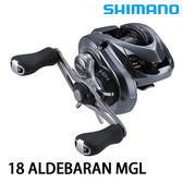 漁拓釣具 SHIMANO 18 ALDEBARAN MGL (兩軸捲線器)